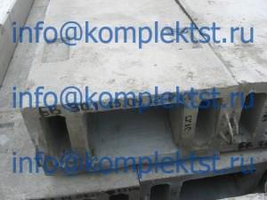 Вентблок БВ 30-1